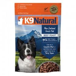 K9 Natural 牛肉盛宴 脫水鮮肉糧 1.8kg