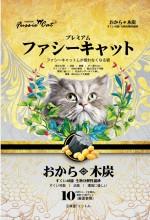Fussie Cat 豆腐砂(木炭味) 7L X 3包優惠