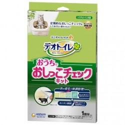 日本 Unicharm 1次性 簡易版 貓用尿液蛋白測試套裝