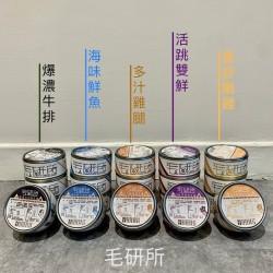 以下5款口各1罐, 共5罐 (不可自選/ 更改口味)  **如個別口味缺貨, 將會以其他口味代替而不作另行通知