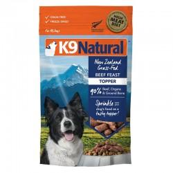 K9 Natural 凍乾鮮肉佐餐品 牛肉 142g