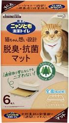 花王 松木尿墊 6件裝(花王 雙層貓砂盆專用) x6包優惠