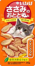 INABA QSC-203 雞肉小魚燒貓小食 - 雞湯味 25g