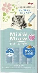 Miaw Miaw 日式貓咪肉醬 吞拿魚 + 鰹魚味 5g x10