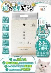 愛寵 超極細豆腐砂 6L