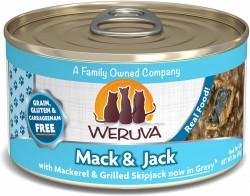 Weruva Mack And Jack 紅肉吞拿魚+鯖魚+扁花鰹魚 貓罐頭 3oz
