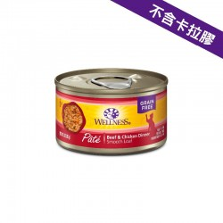 Wellness Complete Health 牛肉拼雞肉 5.5oz