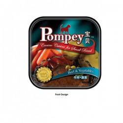 Pompey 寶貝金牌純天然狗糧 牛肉+蔬菜 配方