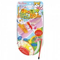 日本製 Petz Route 發聲拍翼逗貓棒 -  三隻蜻蜓