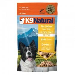 K9 Natural 凍乾鮮肉佐餐品 雞肉 142g