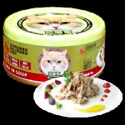 忌廉哥 吞拿魚 + 鯖花魚 貓罐頭 70g