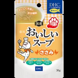 日本DHCペット 貓湯包 雞肉 30g x2包優惠