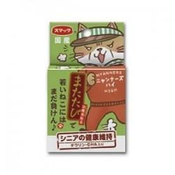 Sumakku  老年貓用 木天蓼粉 2g (0.5gx4包) (綠色)