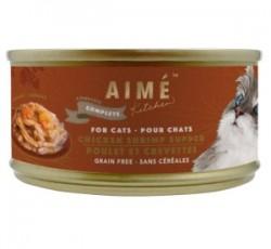 Aimé Kitchen 經典系列 幼滑雞肉煮鮮蝦  貓罐 85g (啡罐) x24罐 原箱優惠