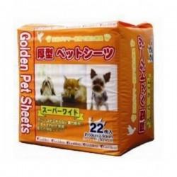 Golden 寵物尿墊 22片(三呎)