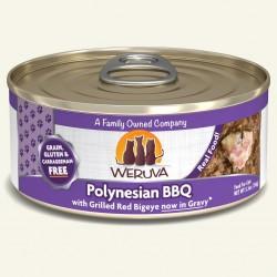 Weruva Polynesian BBQ 沙丁魚+吞拿魚+大眼鯛魚 貓罐頭 5.5oz