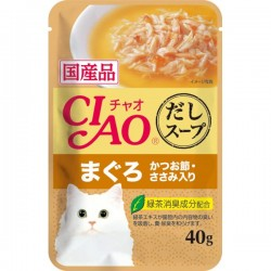 CIAO 吞拿魚鰹魚. 雞肉入(鰹魚湯底) 貓濕包 40g IC-216 到期日:5/5/21