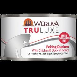 去皮走地雞胸肉、去皮鴨胸肉 - 170g WeRuVa 尊貴系列 Peaking Ducken 到期日: 30/4/2021