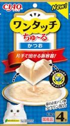 Ciao SC-312 One Touch 鰹魚醬 13g (內含4小個) 到期日: 21/09/2021