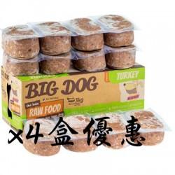 Big Dog 狗糧 火雞配方 3kg (12件) x4盒優惠
