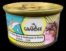 Grandee 無穀物 汁煮吞拿⿂+白⿂(鯛魚) 貓罐頭  80g (藍)
