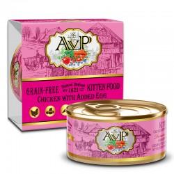 AVP 雞肉+雞蛋 主食mousse 幼貓罐頭 85g