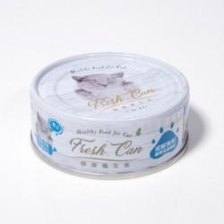 Fresh Can 腸胃保健機能 慕斯狀 成貓-吞拿魚 80g (粉藍) x24罐優惠