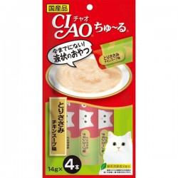 Ciao SC-107 雞湯味 雞肉醬 14g (內含4小包) x2包優惠