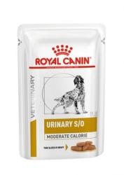 [凡購買處方用品, 訂單滿$500或以上可享免費送貨]  Royal Canin - Urinary S/O Moderate Calorie (UMC20) 泌尿道(適量卡路里)處方 狗濕糧 100g x12包原箱
