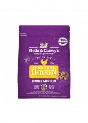 Stella & Chewy's  冷凍生肉貓糧 - 籠外鳳凰(雞肉配方) 1.25lb x4包優惠