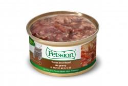 Petssion 汁煮白吞拿魚牛柳  貓罐頭 80g