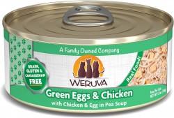 Weruva Green Eggs And Chicken 走地雞+雞蛋+豌豆菠菜 貓罐頭 3oz
