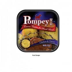 Pompey 寶貝金牌純天然狗糧 雞肉+芝士 配方