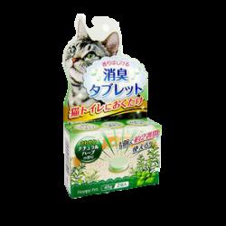 大塚制藥 - 貓砂消臭片 天然草本香 2片裝 (綠色)