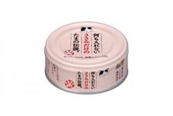 日本三洋小玉傳說(12) - 純雞胸肉 無添加貓罐 70g
