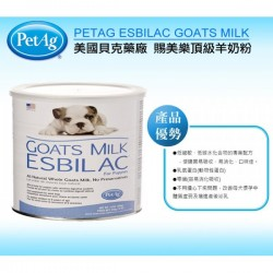 PetAg Esbilac Powder 快速吸收高營養-150g