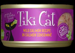 Tiki Cat Luau 厚切 純三文魚肉 貓罐頭 2.8oz
