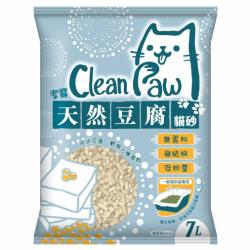 Clean Paw 潔寶 豆腐貓砂 7L x6包 (原箱優惠)
