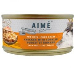 Aimé Kitchen 銀罐系列 招牌嫩雞伴龍蝦肉 低磷低鎂老貓罐 85g (黃) x24罐 原箱優惠