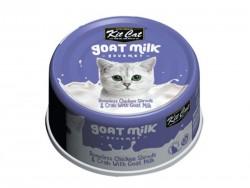 Kit Cat 無骨雞絲和蟹肉配山羊奶貓罐 70g KC-2272 (粉紫罐)