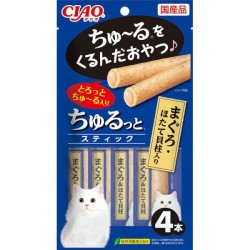 Ciao CS-122 吞拿魚+帶子味 流心棒 (內含4小包) x2包優惠