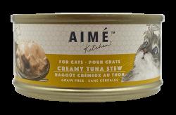 Aimé Kitchen 吞拿魚濃湯Creamy Tuna Stew 貓罐 85g