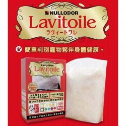 Lavitoile 芮娜檢測貓砂 1.5kg x4盒優惠