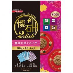 懷石(國際版) 燒津の吞拿魚 (2種口味) 800g