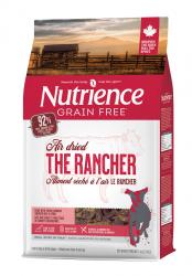 複製 Nutrience 無穀物風乾全犬糧 - 牧場風味 牛、三文魚及豬 (The Rancher) 1kg