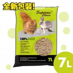 Supreme Choice (Kitty Clean) 香松木貓砂 7L