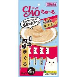 Ciao SC-101 吞拿魚醬(化毛球) (14g x 4包)