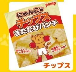 Pom Preece Toy Cat Toy 零食貓玩具袋 (Chips)