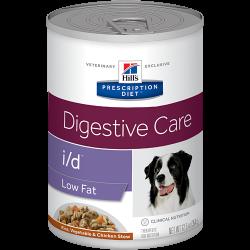 [凡購買處方用品, 訂單滿$500或以上可享免費送貨]  Hill's i/d 消化系統護理 (低脂) 雞肉燉蔬菜 處方狗罐頭 12.5oz x12罐 原箱優惠