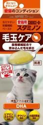 日本大塚制藥 Choice Plus 貓專用去毛球營養膏 30g